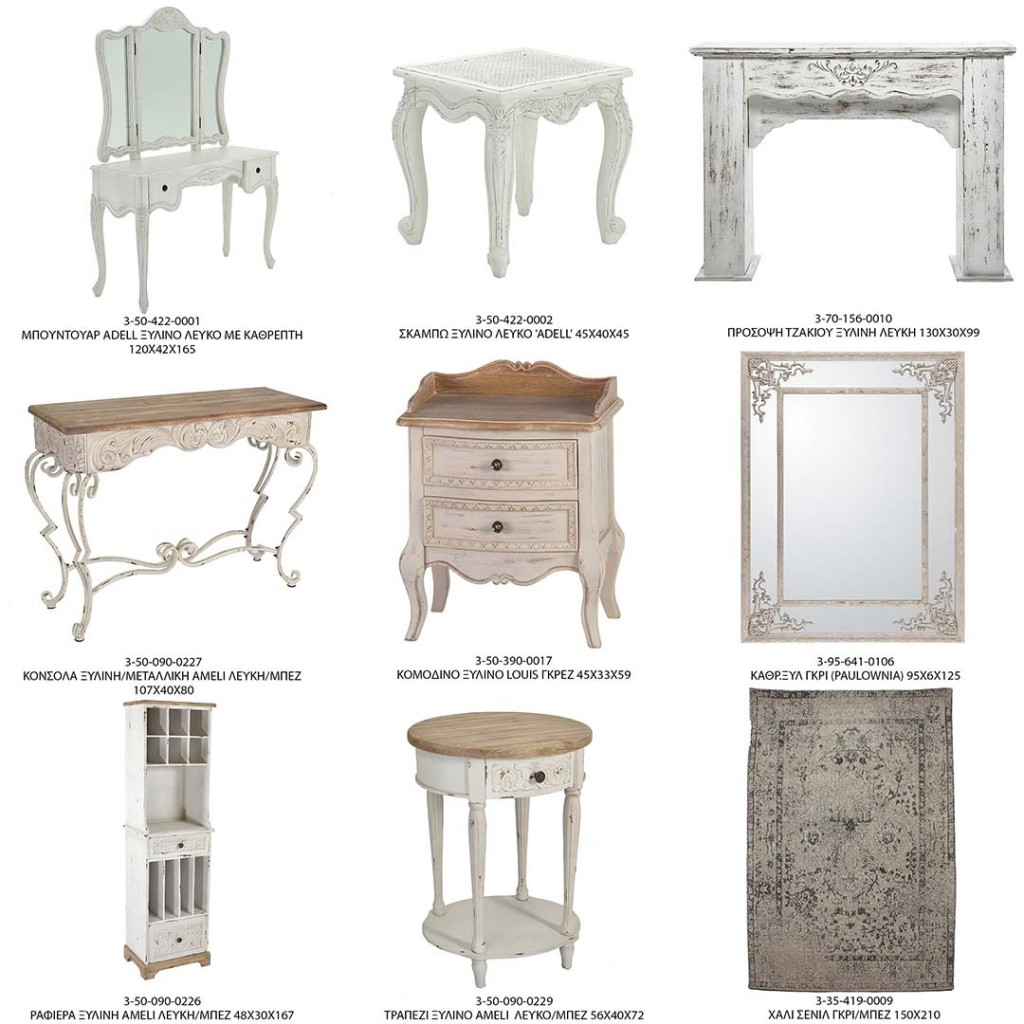 inart blog post shabby chic 03